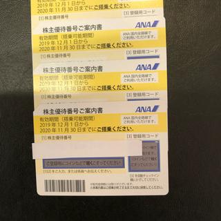 エーエヌエー(ゼンニッポンクウユ)(ANA(全日本空輸))のANA株主優待券 4枚セット 2021年5月延長(その他)
