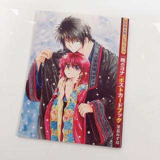 白泉社 - 暁のヨナ ポストカードブック  8sheet