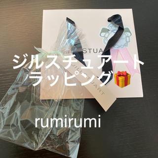 ジルスチュアート(JILLSTUART)のジルスチュアート紙袋 プレゼントラッピング(ショップ袋)