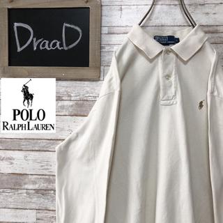 ポロラルフローレン(POLO RALPH LAUREN)の【古着】ポロ ラルフローレン ワンポイントロゴ 長袖 ポロシャツ XL(ポロシャツ)