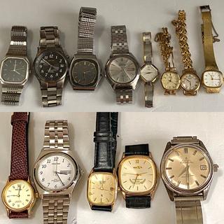 SEIKO - 腕時計 セイコー シチズン ジャンク 13点まとめ