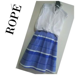 ROPE - ⭐️ROPE⭐️ロペ⭐️ボーダースカート