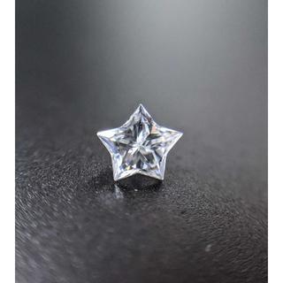 ルースダイヤモンド / STAR CUT /0.192ct CHUO