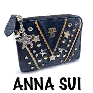 アナスイ(ANNA SUI)の3944 アナスイ レザー コインケース カードケース スタッズたくさん(コインケース)