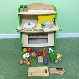 マイファーストキッチン 果物、お野菜セット(知育玩具)