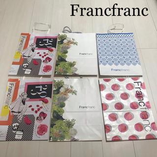 フランフラン(Francfranc)のフランフラン 紙袋 4種類 6枚(ショップ袋)