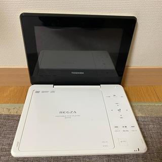 トウシバ(東芝)の東芝 DVDプレイヤー ポータブルプレイヤー(ポータブルプレーヤー)