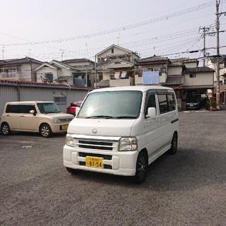 ホンダ - バモス ターボ バン  車検2年付き  パール