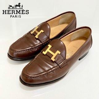 Hermes - 1589 ◑エルメス ◕Hローファー ブラウン