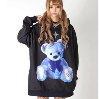 TRAVAS TOKYO Furry bear くま パーカー