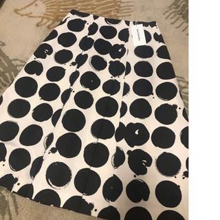 marimekko - 新品 マリメッコ スカート 3.3万