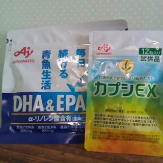 アジノモト(味の素)の味の素 DHA&EPAビタミンD 120粒+カプシEX 12粒(その他)
