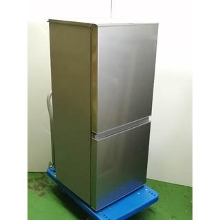 地域限定送料無料 126L AQUA冷蔵庫 2020年製 20208071833