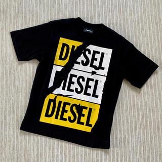 ディーゼル(DIESEL)のディーゼル Tシャツ 100 110  4Y(Tシャツ/カットソー)
