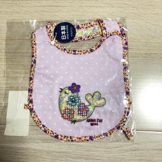 アナスイミニ(ANNA SUI mini)の新品未使用 アナスイミニ  スタイ 女の子 リバティ(ベビースタイ/よだれかけ)