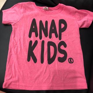 アナップキッズ(ANAP Kids)のアナップ Tシャツ  120 女の子(Tシャツ/カットソー)