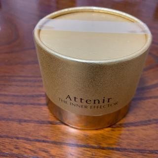 アテニア(Attenir)のアテニア 夜用美容クリーム インナーエフェクター (フェイスクリーム)