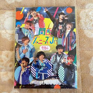 Johnny's - 週末セール♡ [美品] 素顔4 関西ジャニーズJr.盤