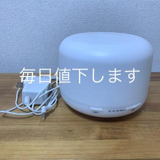 ムジルシリョウヒン(MUJI (無印良品))の無印良品 超音波うるおいアロマディフューザー HAD-001-JPW 加湿器 (アロマディフューザー)