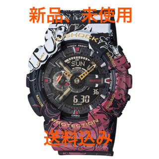 ジーショック(G-SHOCK)のG-SHOCK ONE PIECE GA-110JOP-1A4JR ワンピース(腕時計(デジタル))