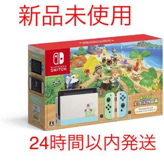 Nintendo Switch - Nintendo Switch  スイッチ あつまれ どうぶつの森セット 同梱版