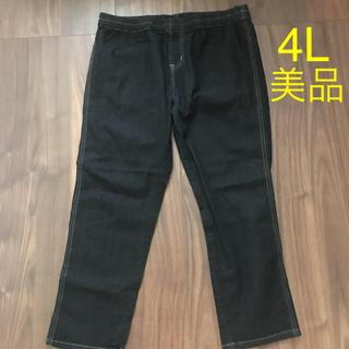 シマムラ(しまむら)のクロップドデニム パンツ ブラック 3L 4L(クロップドパンツ)
