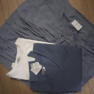 INGNI - 【新品】畦サイドリボンベスト+Tシャツとサテンイージースカンツのセット【イング】