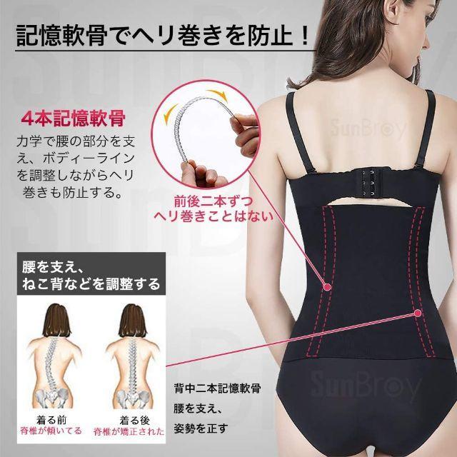 レディース 腹巻 腰痛 ベルト コルセット サポーター くびれ 補正下着 レディースの下着/アンダーウェア(その他)の商品写真
