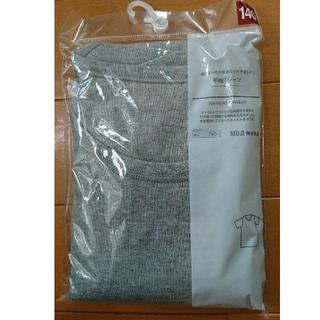 ムジルシリョウヒン(MUJI (無印良品))の半袖Tシャツ 肌着 140㎝ 新品 無印良品(下着)