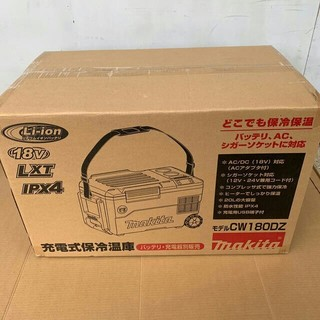 Makita - makita 充電式保冷温庫CW180DZ