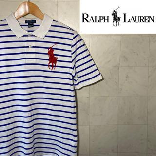ポロラルフローレン(POLO RALPH LAUREN)のRalph Lauren ラルフローレン ボーダー柄 ポロシャツ ビッグポニー(ポロシャツ)