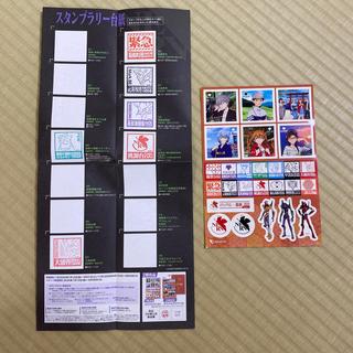 箱根×エヴァンゲリオン2020 スタンプラリー ステッカー&台紙(キャラクターグッズ)