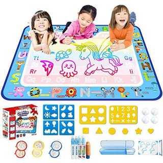 Jasonwell お絵かきシート お絵かき おもちゃ 子供 水で描く 知育玩具