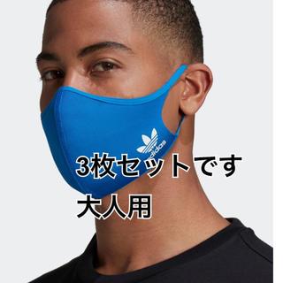 アディダス(adidas)のadidas カバー 新品 アディダス (その他)