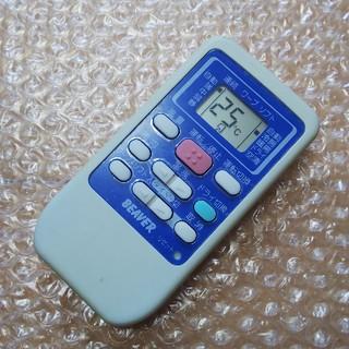 ミツビシ(三菱)の三菱 エアコン リモコン RKS502A(エアコン)