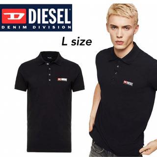 ディーゼル(DIESEL)のディーゼル ポロシャツ Tシャツ 半袖 カットソー  Lサイズ DIESEL(ポロシャツ)