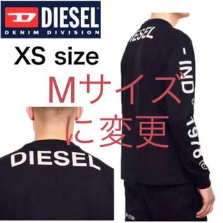 ディーゼル(DIESEL)のDIESEL ディーゼル ロンT 長袖 Tシャツ ロングスリーブ ブラックXS(Tシャツ/カットソー(七分/長袖))