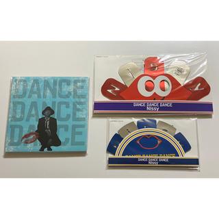 トリプルエー(AAA)のNissy DANCE DANCE DANCE ポンポン 3点 まとめ売り(ポップス/ロック(邦楽))