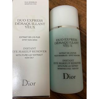 ディオール(Dior)のDior ポイントメイクアップリムーバー メイク落とし(クレンジング/メイク落とし)