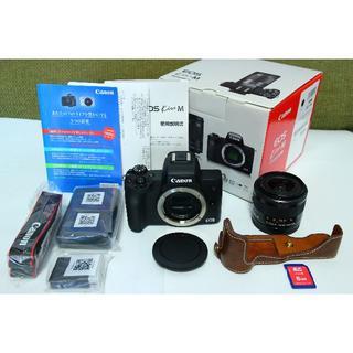 Canon - 美品 EOS KISS M EF-M15-45mm おまけ付き