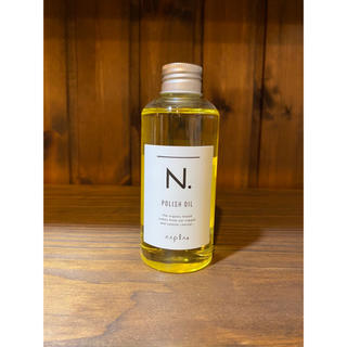 NAPUR - ナプラN.ポリッシュオイル150ml