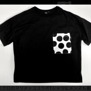 マリメッコ(marimekko)のmarimekko(Tシャツ(半袖/袖なし))