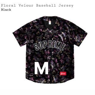 Supreme - supreme Floral Velour Baseball Jersey M