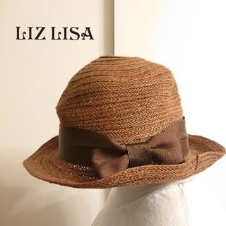 リズリサ(LIZ LISA)の♡新品タグ付♡LIZ LISA♡リボン付 ストローハット♡(麦わら帽子/ストローハット)