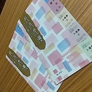 カフェオレ様専用 滋賀 長浜浪漫パスポート(指定観光スポット入場券付)(その他)