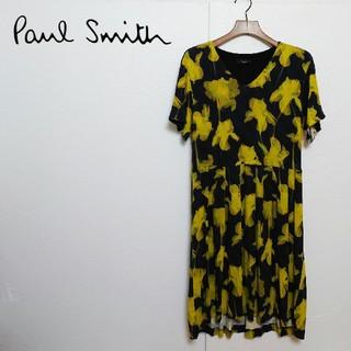 ポールスミス(Paul Smith)のPaul Smith Paul Smith 総柄ロングワンピース(ロングワンピース/マキシワンピース)