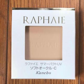 Kanebo - (今の季節にぴったり♪新品♡)ラファイエ サマーパクト