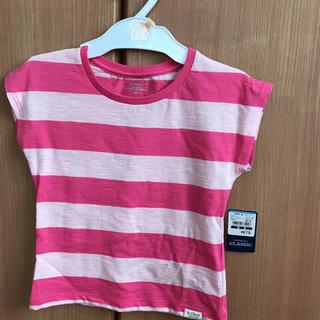 ニシマツヤ(西松屋)の西松屋♡ボーダーTシャツ90cm(Tシャツ/カットソー)