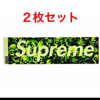 シュプリーム(Supreme)のSupreme Skull Pile Box Logo Sticker2枚(ステッカー)