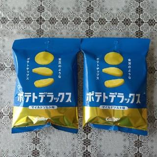 カルビー(カルビー)の【地域限定】カルビー ポテトデラックス マイルドソルト味 2袋(菓子/デザート)